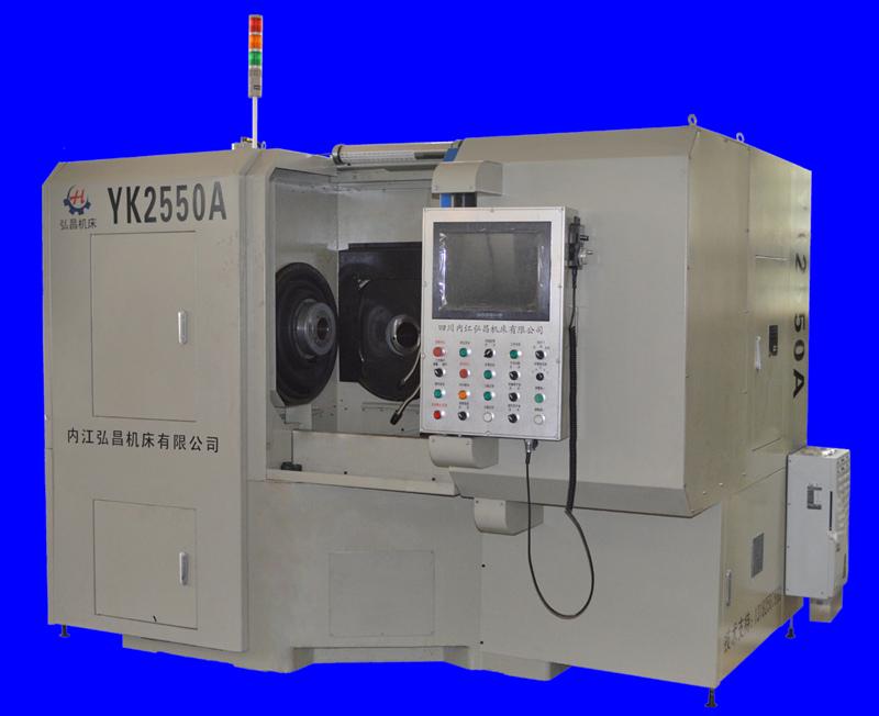 YK2550数控研齿机
