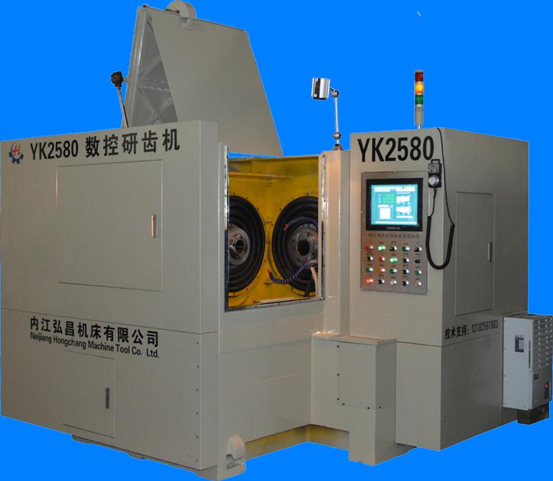 YK2580数控研齿机